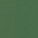 Ткань Оксфорд Зеленый