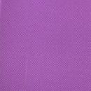Ткань Оксфорд Фиолетовый
