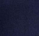 Ткань Жаккард Savanna Nova Jeans